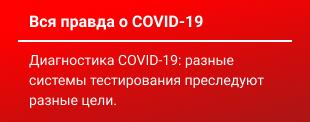 6 месяцев спустя: последствия Covid-19 у выживших пациентов